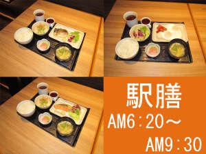 ヴィアイン広島:和朝食:500円。鮭、鯖、目玉焼き定食の3種類をご用意。ごはんの大盛は無料、コーヒー(セルフ)付。