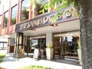 アポアホテル (旧 ホテルサンルート四日市):アポアホテルの外観は2016年6月にリニューアルしました。