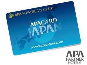 アポアホテル (旧 ホテルサンルート四日市):■アパ パートナーホテルズ加盟店■ アパポイントが貯まります!!