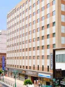 ダイワロイネットホテル八戸:外観