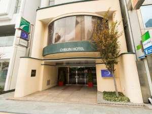 チサンホテル広島:ホテルのすぐ横はコンビニです!なにかと便利♪