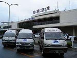 【いわて花巻空港】『格安乗合タクシー(エアポートライナー)』をご利用下さい。予約0198-24-2333まで