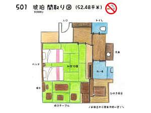 筑波山江戸屋