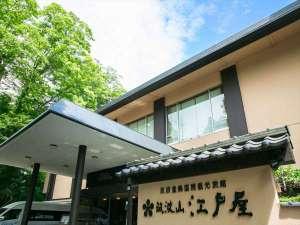 筑波山江戸屋の写真