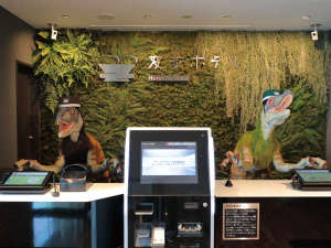 変なホテル舞浜 東京ベイ:【フロント】恐竜がご案内いたします♪