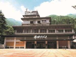 湯快リゾート 黒部・宇奈月温泉 宇奈月グランドホテルの写真