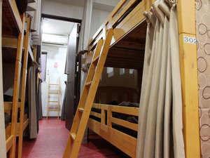 Hostel Base Point Osaka:ドミトリーならではの偶然の出会いをお楽しみください。Let's国際交流!