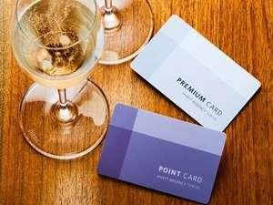 ホテルのポイントカード。レストラン・バー、スパでご利用いただけます。詳しくはお問い合わせください。