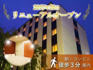 弘前ホテルの写真