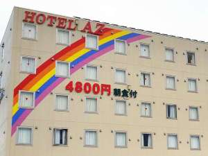 HOTEL AZ 福岡直方店の写真