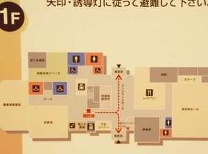 1階の施設案内図になります。研修室・宴会場・売店・レストラン・ジムがあります