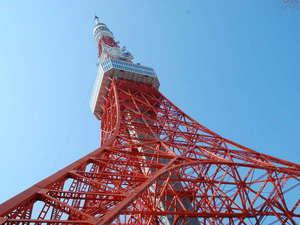 東京タワーまで徒歩約3分♪観光の拠点にオススメ