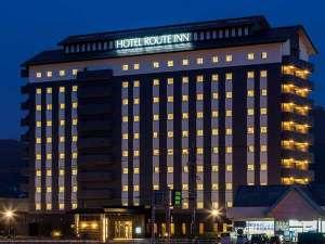 天然温泉 ホテルルートイン津山駅前の写真