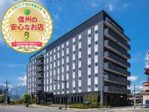ホテルルートイン信濃大町駅前の写真