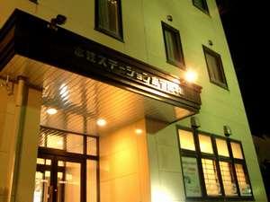 本荘ステーションホテル 本館の写真