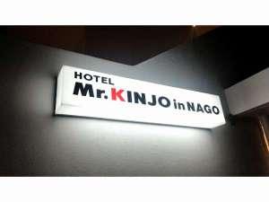Mr.KINJO in NAGOの写真