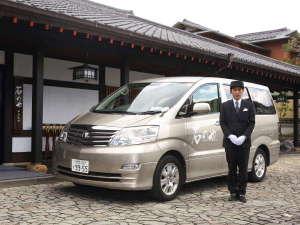 伊豆長岡駅から無料送迎をしております。