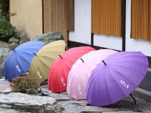 色とりどりの傘をお貸しいたします。
