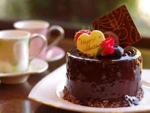 【バレンタインケーキ】パティシエ自家製チョコレートケーキ