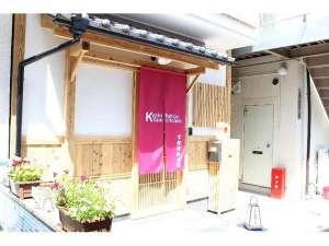 京都西陣の宿 外観