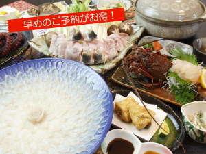 海鮮とふぐの料理民宿 金華荘