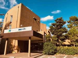 ホテルテトラリゾート静岡やいづの写真