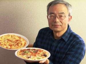 信州飯綱東高原 ピザと高原野菜の宿 ペンションひまわり