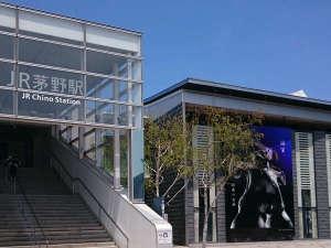 ちのステーションホテル:JR茅野駅から★徒歩2分★の好立地!