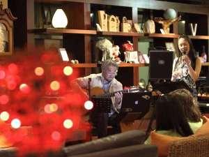 ニセコ昆布温泉 ホテル甘露の森:毎晩ホテルロビーでは生演奏をご提供しております♪