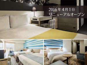 三井ガーデンホテル広島:2016.4.1 リニューアル