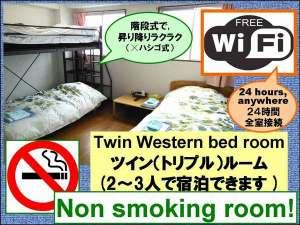 ホテル来山南館 HOTEL RAIZAN SOUTH