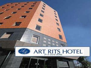アートリッツホテルの写真