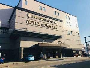北海道グリーンランド ホテルサンプラザの写真