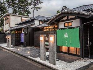 日本色 RUSTIC VILLA SHIZUOKA JAPANの写真