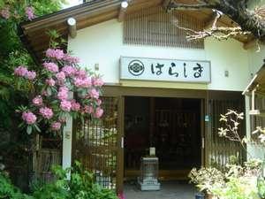 原島荘の写真