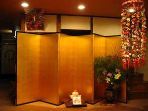衣笠温泉旅館
