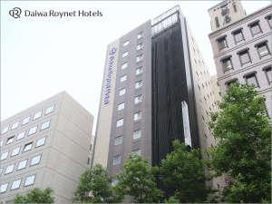 ダイワロイネットホテル大阪北浜の写真