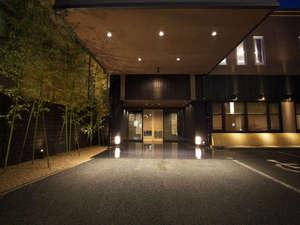 松屋別館の写真