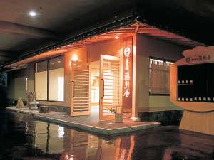 蓬平温泉 蓬莱館 福引屋の写真