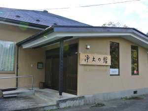 宿泊交流体験施設「浄土の館」の写真