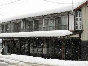 御宿 飯山館:冬の飯山館 明治中期の建物の(カイコ栽培をしていた頃の)名残が残っています。