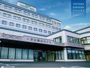 津山鶴山ホテル(つやまかくざんほてる)の写真