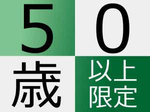 油山温泉 元湯館