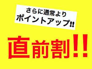 京都プラザホテル【本館】