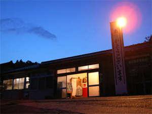 湯川温泉 龍王閣の写真