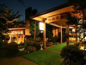 信州中尾山温泉 松仙閣の写真