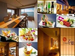 ホテル明山荘