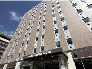 センターホテル成田2 R51の写真