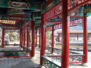 澤の湯:【中国庭園 燕趙園】宿から徒歩5分ほど。