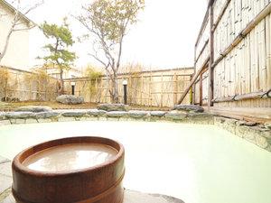那須湯本温泉 鹿の湯源泉かけ流しの宿 旅館 清水屋:*20以上の効能がある、にごり湯の露天風呂でゆったりお寛ぎください―